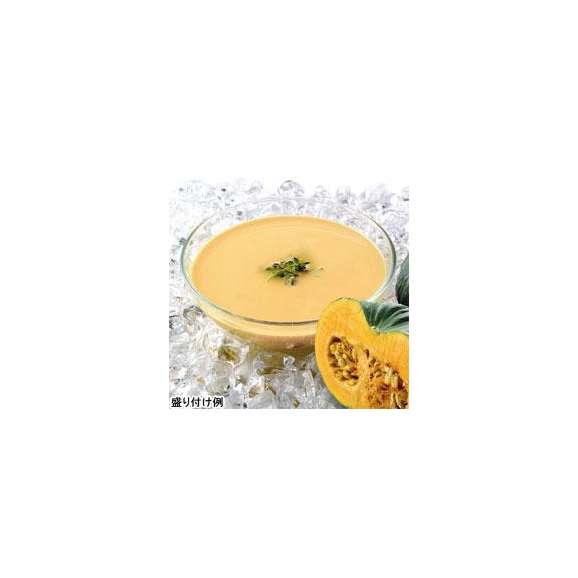 【冷たいスープ】 【SSK】 シェフズリザーブ 「冷たいパンプキンのスープ」 1人前(160g) (冷製ポタージュ) 【レトルト食品】【jo_62】 【】01
