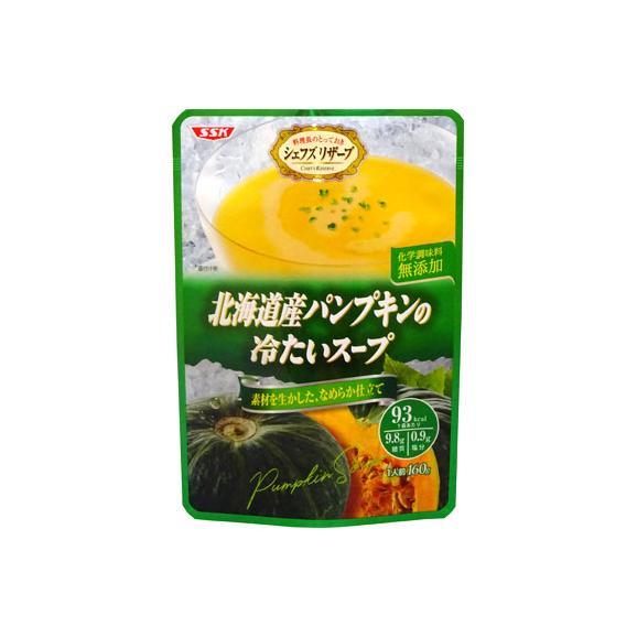 【冷たいスープ】 【SSK】 シェフズリザーブ 「冷たいパンプキンのスープ」 1人前(160g) (冷製ポタージュ) 【レトルト食品】【jo_62】 【】02