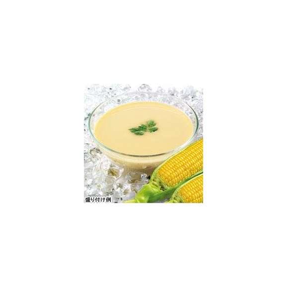 【冷たいスープ】 【SSK】 シェフズリザーブ 「冷たいコーンのスープ」 1人前(160g) (冷製ポタージュ) 【レトルト食品】【jo_62】 【】01