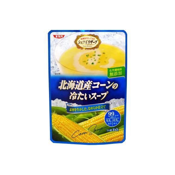 【冷たいスープ】 【SSK】 シェフズリザーブ 「冷たいコーンのスープ」 1人前(160g) (冷製ポタージュ) 【レトルト食品】【jo_62】 【】02
