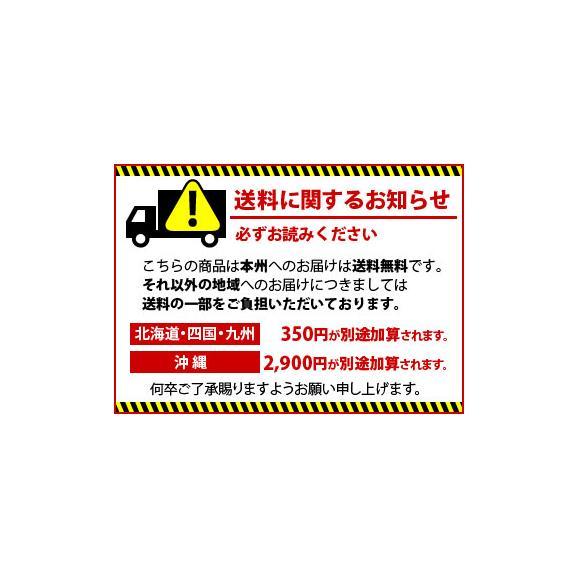 【送料無料】 【SSK】シェフズリザーブ 「冷たいスープ」 選べる20食セット (160g×20p)(冷製ポタージュ) 【レトルト食品】【jo_62】 【】04