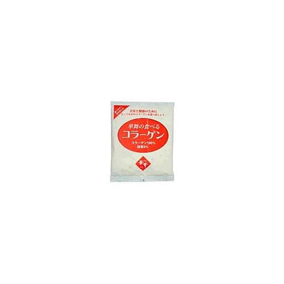 ◆純100%コラーゲン!◆ 華舞の食べるコラーゲン 120g 【jo_62】 【】