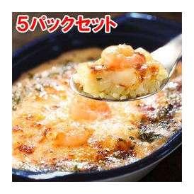 【デリグランデ】海老とチーズのドリア 200g×5パックセット【ヤヨイ】【冷凍食品】【】