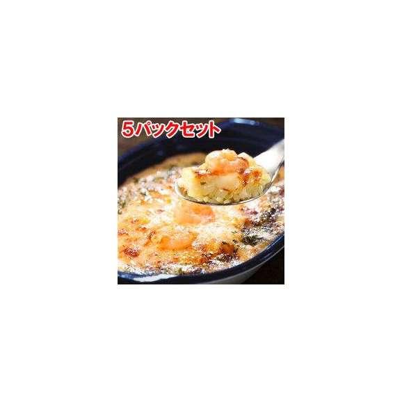 【デリグランデ】海老とチーズのドリア200g×5パックセット【ヤヨイ】【冷凍食品】【】