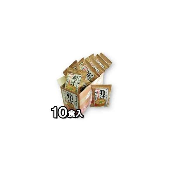 【マルサン】粕汁 鮭と大根 ほっこり仕立て 10食入(13g×10)(フリーズドライ)(純米酒「沢の鶴」の酒粕を使用)【jo_62】【】02
