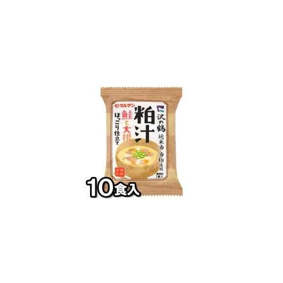 【マルサン】粕汁 鮭と大根 ほっこり仕立て 10食入(13g×10)(フリーズドライ)(純米酒「沢の鶴」の酒粕を使用)【jo_62】【】01