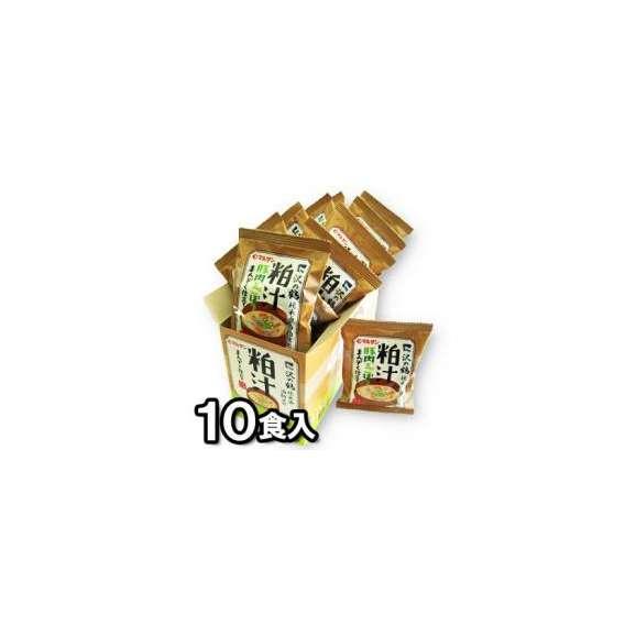 【マルサン】粕汁 豚肉とごぼう まんぞく仕立て 10食入(13g×10)(フリーズドライ)(純米酒「沢の鶴」の酒粕を使用)【jo_62】【】02
