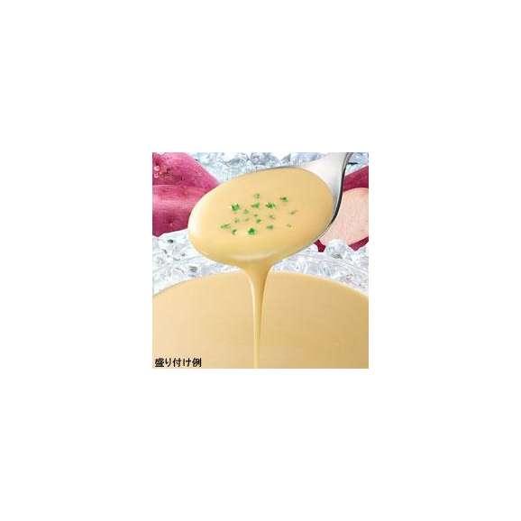 【冷たいスープ】 【SSK】 シェフズリザーブ 「冷たいさつまいものスープ」 1人前(160g) (冷製ポタージュ) 【レトルト食品】【jo_62】 【】01
