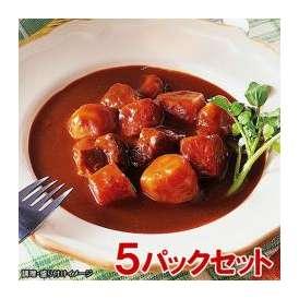 【MCC】 業務用 ビーフシチュー 5食セット(300g×5パック) (エムシーシー食品)【レトルト食品】【jo_62】【】