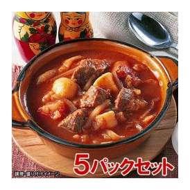【MCC】 業務用 ボルシチ 5食(300g×5パックセット) (エムシーシー食品)【レトルト食品】【jo_62】【】