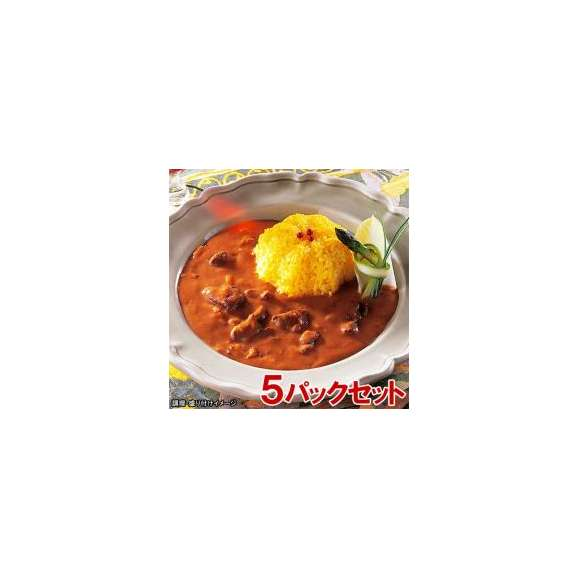 【MCC】業務用ハヤシビーフ5食セット(200g×5パック)(エムシーシー食品)【レトルト食品】【jo_62】【】