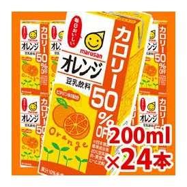 【マルサン】  豆乳飲料 オレンジ カロリー50%オフ 200ml×24パック  【jo_62】【】