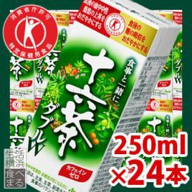 ◆トクホ◆ アサヒ 食事と一緒に十六茶W(ダブル) 250ml×24本(紙パック) (消費者庁許可 特定保健用食品 特保) 【jo_62】