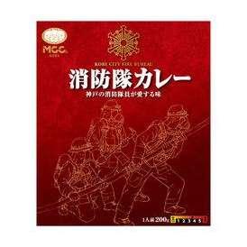 MCC食品 神戸「消防隊カレー」 1人前(200g) 【レトルト食品】【jo_62】