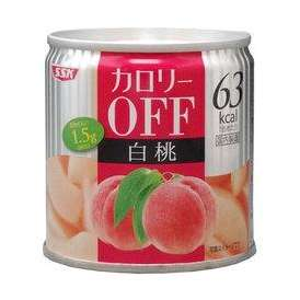 【1缶あたり63kcal】【SSK】 カロリーOFF フルーツ缶詰「白桃」 1缶(185g) (カロリーオフ) 【缶詰】(もも缶)【jo_62】