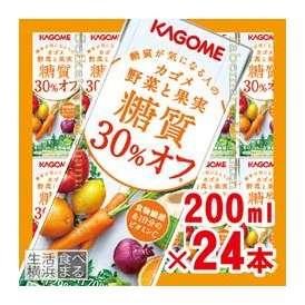 カゴメ 野菜と果実 糖質30%オフ 200ml×24本【1本当たり38kcal】(野菜ジュース 低カロリー)【jo_62】