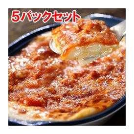 【デリグランデ】 ミートソースのラザニア 220g×5パックセット  【ヤヨイ】【冷凍食品】【re_26】【】