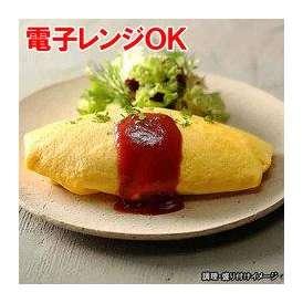 【ヤヨイ】 業務用 手包みオムライス 1食(250g) (卵もご飯もふっくら仕上げ)【冷凍食品】【電子レンジ調理可能】【re_26】  【】