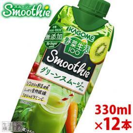 カゴメ 野菜生活100 スムージー グリーンスムージーMix 330ml×12本 【野菜ジュース kagome Smoothie】【jo_62】【】