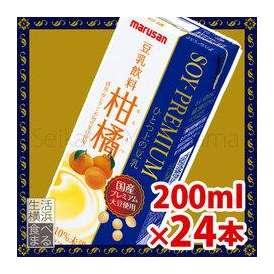 【マルサン】  ひとつ上の豆乳 豆乳飲料 柑橘 200ml×24パック  【jo_62】【】