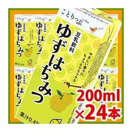 【マルサン】ことりっぷ 豆乳飲料 ゆずはちみつ 200ml×24パック 【jo_62】