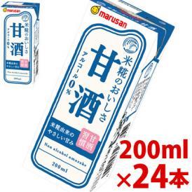 【マルサン】 糀のおいしさ あまざけ 200ml×24パック (甘酒)(プレーン ノンアルコール 糀のおいしさ)【jo_62】