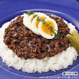 【MCC】 業務用 スパイシードライカレー <ビーフ>(160g)(冷凍 ドライカレー)【冷凍食品】【re_26】