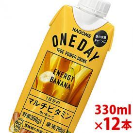カゴメ ONEDAY ENERGY BANANA (ワンデイ エナジーバナナ) 330ml×12本 【野菜ジュース kagome】【jo_62】【】