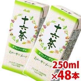 【送料無料】 アサヒ 十六茶 2ケースセット(250ml×48本 紙パック) (カフェインゼロ) 【jo_62】 【】