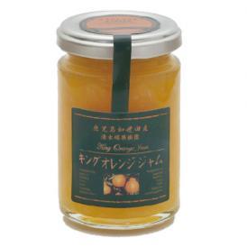 キングオレンジジャム【150g】