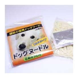 【メール便送料無料】うどん県発!犬用うどん「ドッグヌードル」5個セット