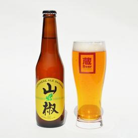 エール系ビールと岩手・一関産の山椒の実を使用したビール。