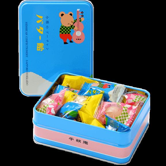 小熊のプーチャンバター飴 缶入(小) 【約100g】