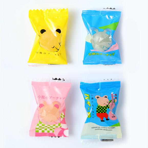 小熊のプーチャンバター飴 缶入 【約75g】03