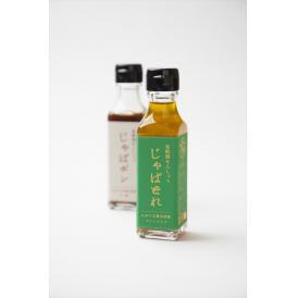 京料理屋が甘味・酸味・塩味・苦味・旨味の5つをブレンドしてつくった調味料シリーズ。