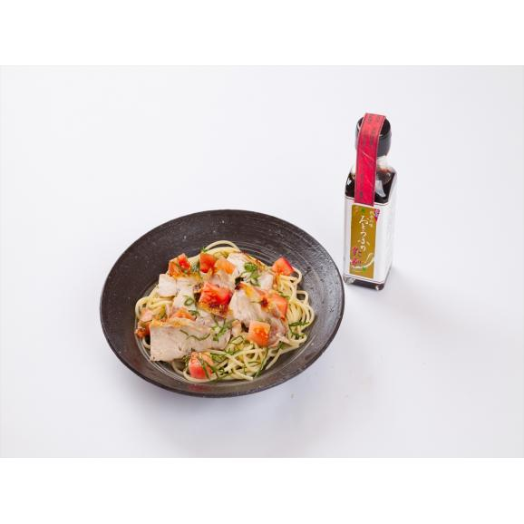 京料理せんしょう お豆腐のたれ02