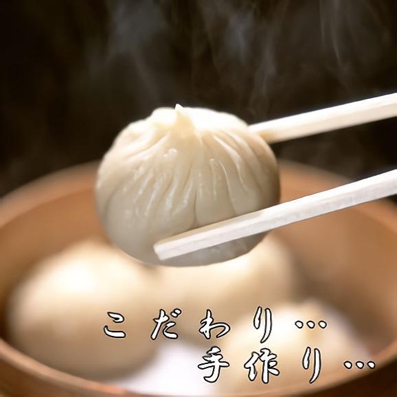 中華点心 小籠包 (ショウロンポウ)50個セット01
