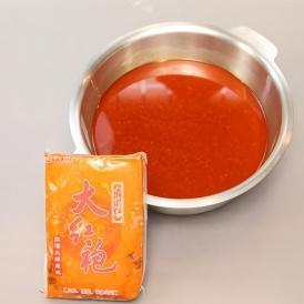 三五 四川 辛い火鍋スープの素