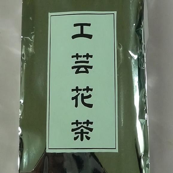 工芸花茶 10個入り01