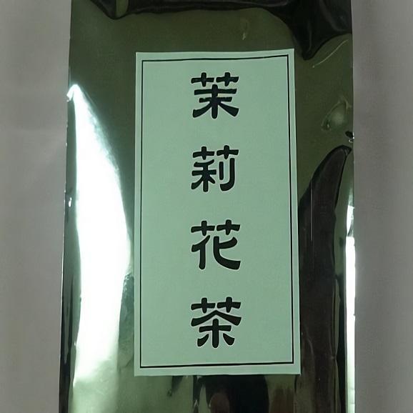 ジャスミン茶(茉莉花茶) 50g01