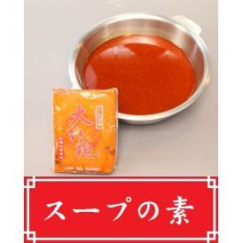 大紅袍スープの素