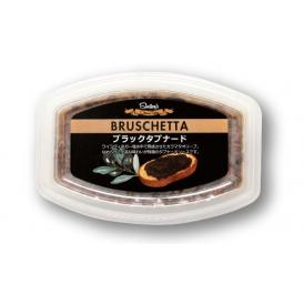 ワインビネガーで熟成させたブラック・カラマタオリーブを使った黒のタプナード。