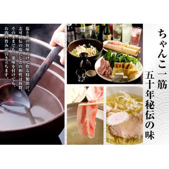 大ズワイガニ(バルダイ種)2肩入り ちゃんこスープセット03