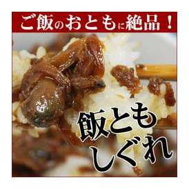 「飯ともしぐれ 100g」 【保存料不使用】しょうがの風味とアサリの濃厚なうまみが抜群!