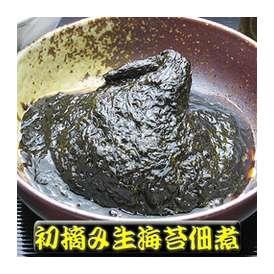 「初摘み生海苔佃煮 120g」 コチラの品は1パックで120グラム入りです