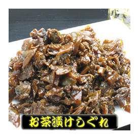 「お茶漬けしぐれ 100g」 テレビで紹介され 高田純次さん・柴田理恵さん・加藤晴彦さんに ご試食いただき絶賛のお言葉をいただきました