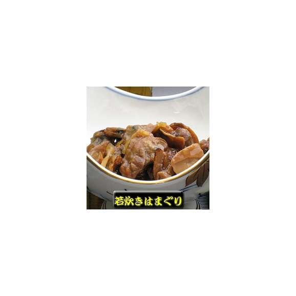 「若炊きハマグリ 100g」 コチラの品は真空パックでのお届けになります01