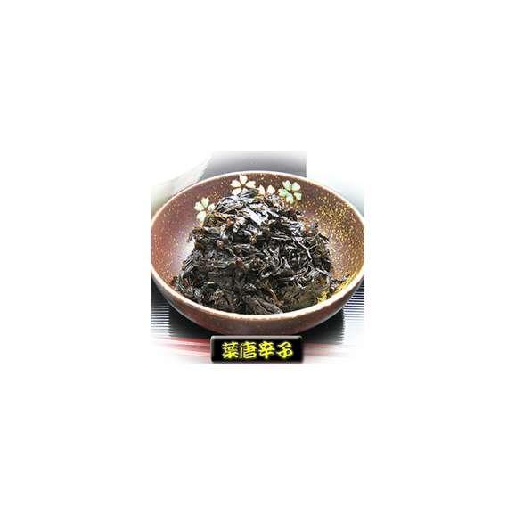 「葉唐辛子 500g」01
