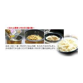 「竹の子釜飯の素  140g入り ごはん3合分」