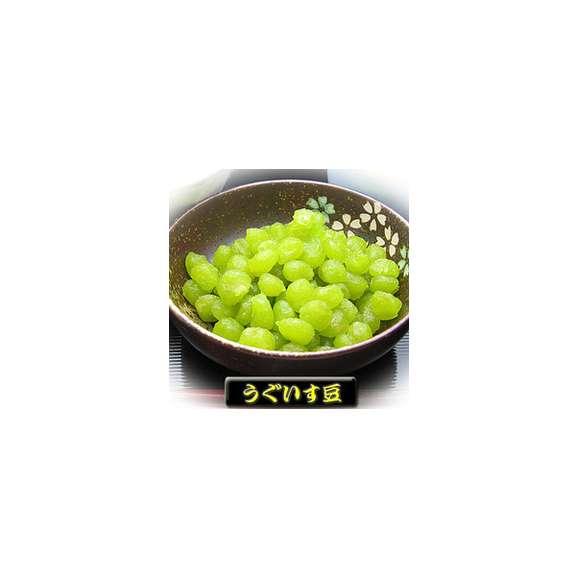 「うぐいす豆 100g」01
